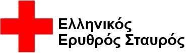 Τομέας Σαμαρειτών, Διασωστών & Ναυαγοσωστών του Ελληνικού Ερυθρού Σταυρού