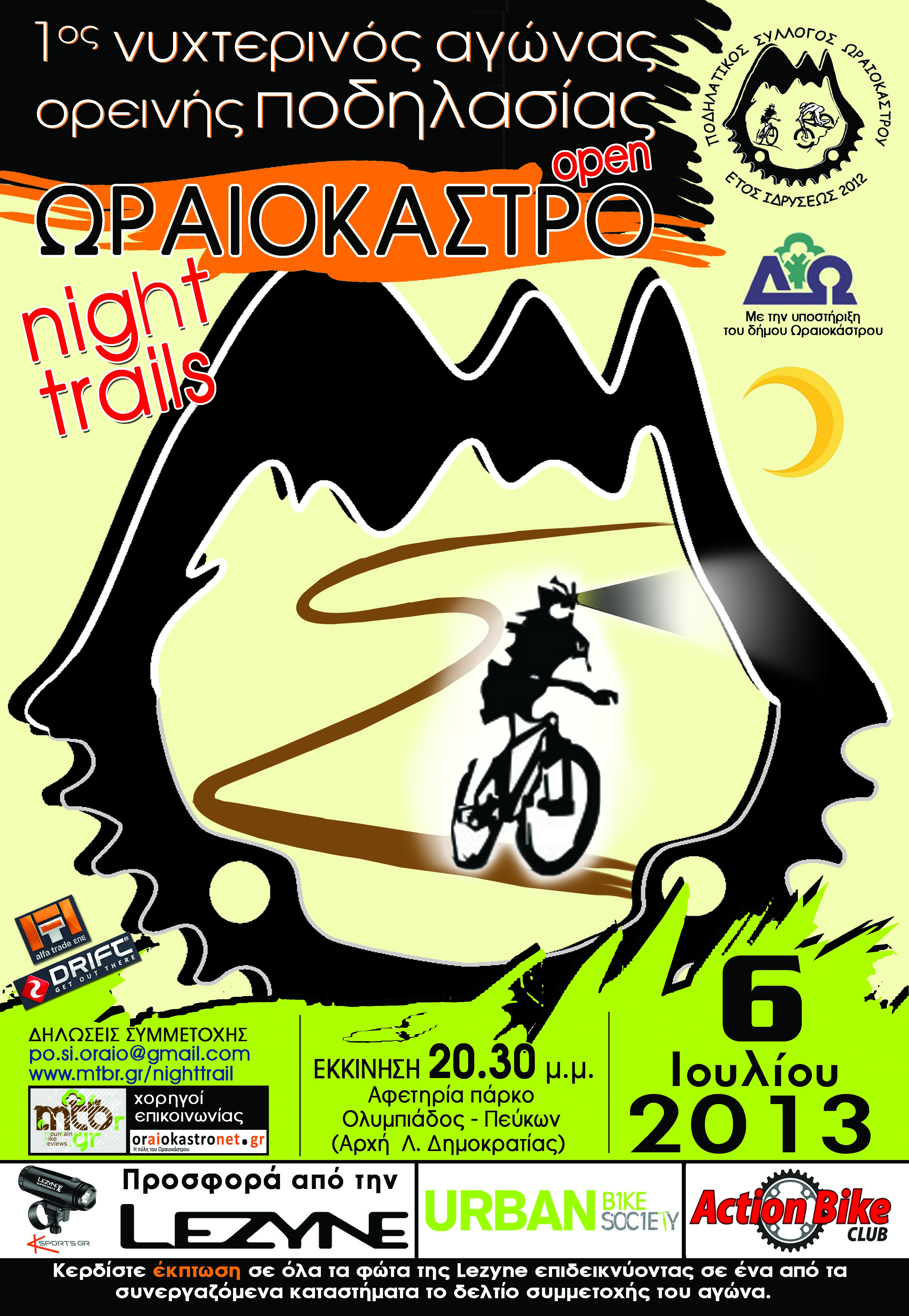 podilata_2013 copy